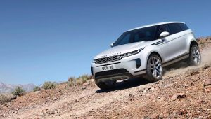 New Range Rover Evoque Plug-in Hybrid